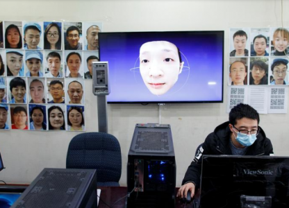 COVID-19 Masks Facial Recognition Technologies