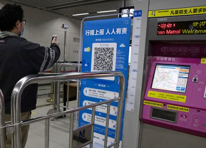China Contact Tracing App and Surveillance